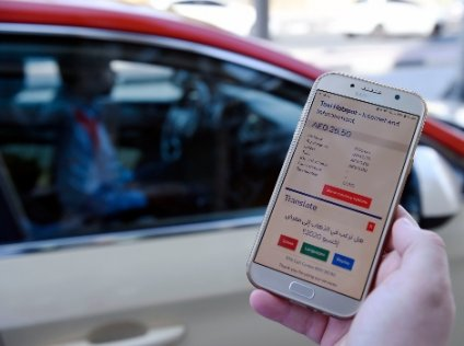 RTA rolls out Free WiFi in Dubai taxis